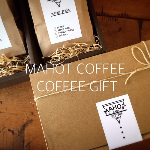 MAHOT COFFEE GIFT