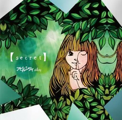 アビルシティ 2nd MINI ALBUM「secret」