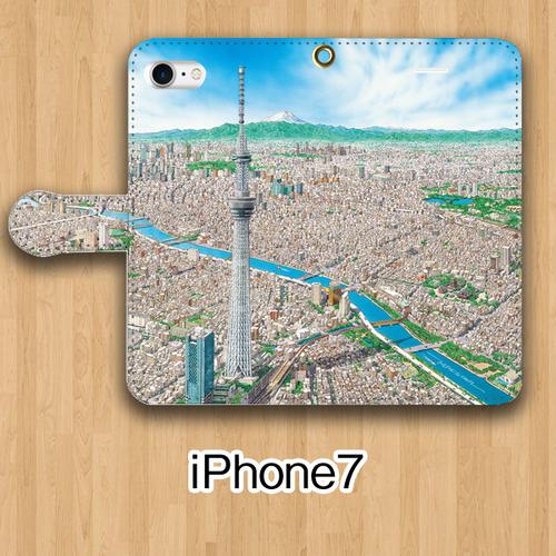【受注生産】パノラマ浅草 iPhone7用 手帳型ケース