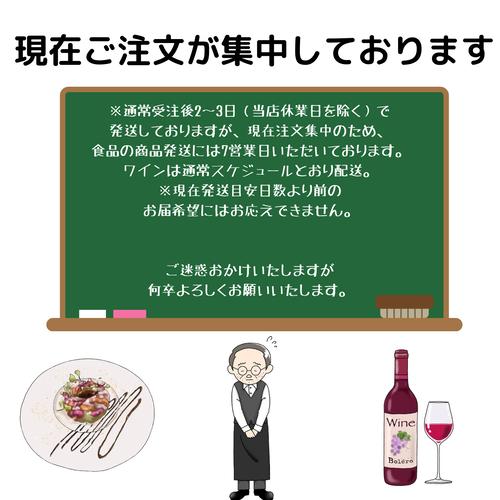 特製チーズケーキ 【フロマージュ ミ キュイ】(スイーツ デザート チーズケーキ)の商品画像5