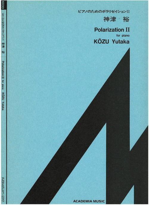 A02i02 Polarization Iifor piano(Piano/Y. KOZU /Full Score)