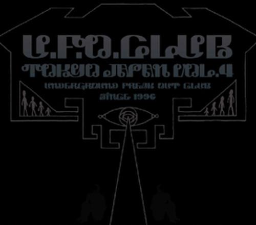 「VA / U.F.O.CLUB TOKYO JAPAN vol.4」