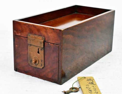 木製 掛硯箱 欅 硯箱 小物入れ 筆皿 手元箱