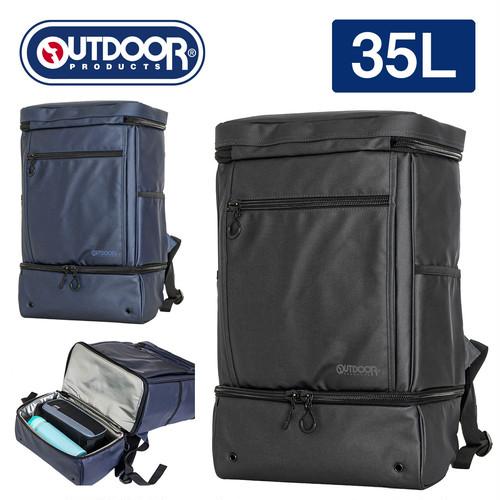 OD-11131 2層ボックスデイパック 35L OUTDOOR PRODUTS アウトドアプロダクツ