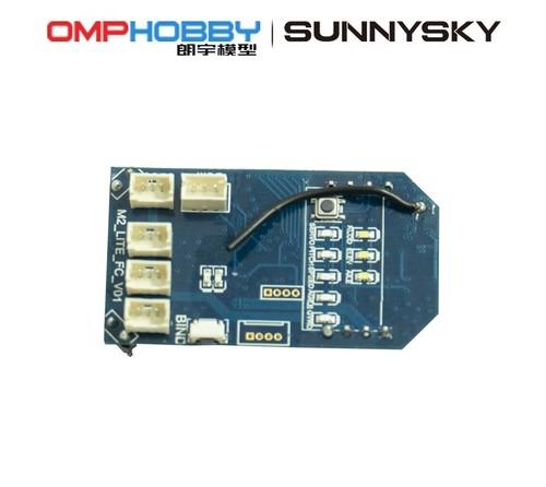 ◆OSHM2114  M2 V2&EXP  ジャイロ、受信機コントローラーボード (ネオヘリでM2購入者のみ購入可)