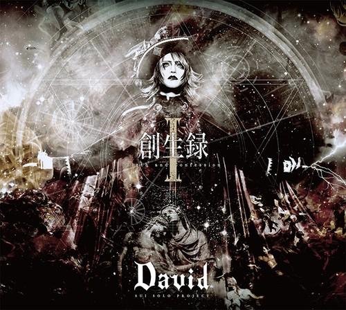 【David】(初回限定盤) 1st MINI ALBUM 「創生録 Ⅰ ~Birth and Confession~」