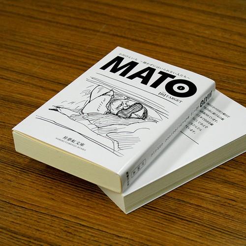 MATOマト「的」 ~描かずにいられない人たち~