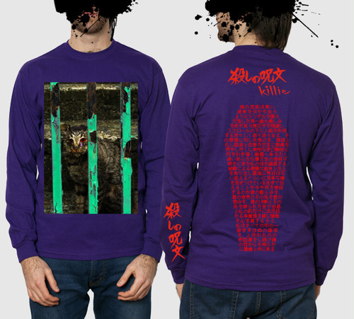 【受注締切2月末まで】『殺しの呪文』【 長袖Tシャツ 紫】/ The Conjuring LongSleeveT-shirts Purple Build-to-order manufacturing