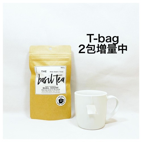 【For Mug】ホーリーバジルティーTbag20包マグカップ用