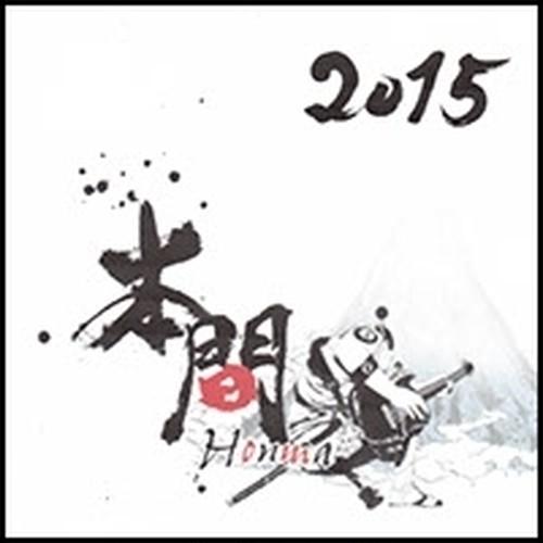 Honma 2015