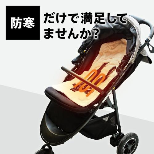 LUCKY1934 Carbon Fiber Heat Cape Baby Stroller Seat (カーボンファイバー ヒートベビーカーシート) & リブレ モバイルバッテリー
