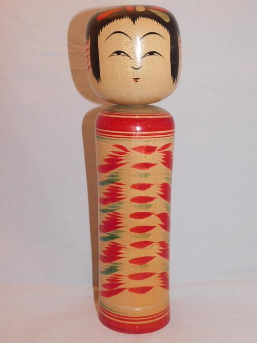 こけし人形 Kokeshi doll(Kazuo Akiyama signature)