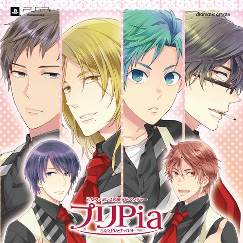 【PSP版】プリPia~プリンスPia♥キャロット~ 初回予約特典ドラマCD付