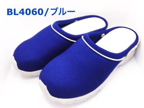 BL4060 免震サンダル(ブルー)