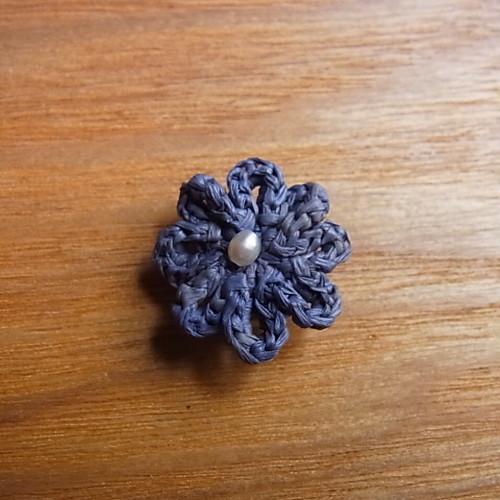 ラフィア手編み帯留め ブルーグレー