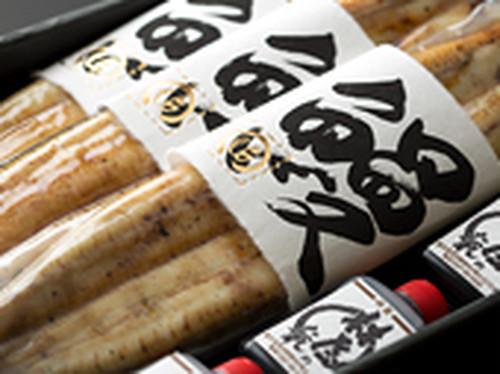 林屋 鮎または鰻のセット<6,000円>
