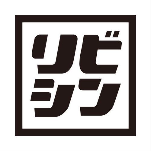 全国理美容新聞<12カ月コース>