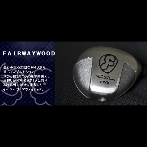 SUSO DREAM FAIRWAY ウッド