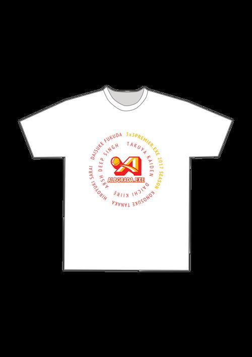 アルボラーダ.EXE 2017Tシャツ