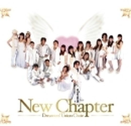CD: New Chapter (2nd Album)