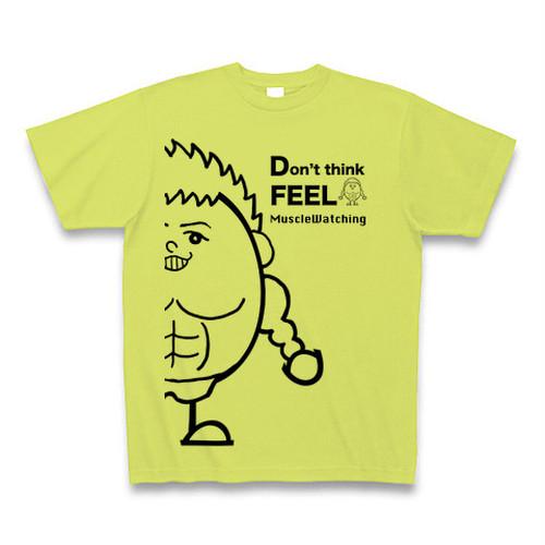 ライトグリーン考えるな感じろデカいねまるくんTシャツ
