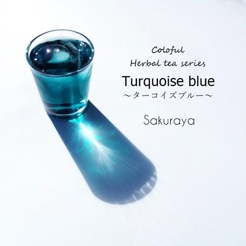 〈送料無料〉ターコイズブルーのハーブティー♪ 7袋入り ~カラフル茶シリーズ~オリジナルブレンドハーブティー