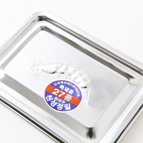 ステンルレス製セウジャン(エビの醤油漬)入れ~小~※再入荷!