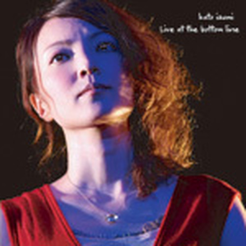 加藤いづみ LIVE CD「Live at the bottom line」