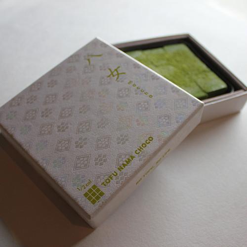 豆腐生チョコ MACCHA