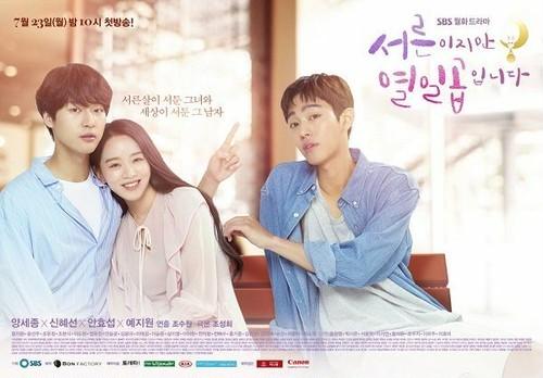 ☆韓国ドラマ☆《30だけど17です》Blu-ray版 全32話 送料無料!
