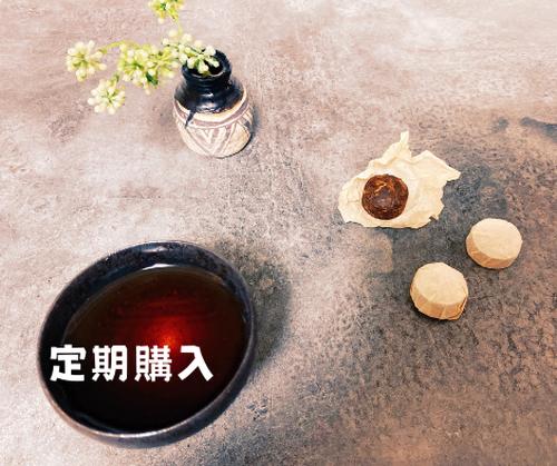 週2回ペースで飲む8個分!麹で発酵13年!熟成黒茶