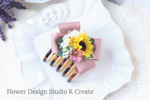 浴衣髪飾りに♡ヒマワリのバンスサイドクリップ  リボン ピンク 造花 ヘアクリップ 髪飾り 向日葵 おでかけ