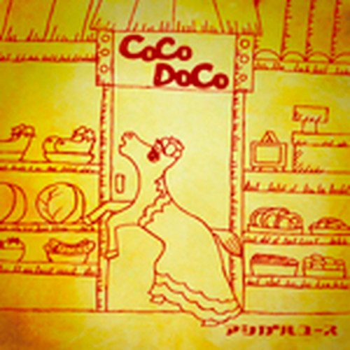 COCODOCO-CD