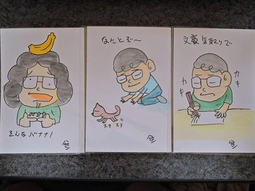 ハラセン絵手紙7
