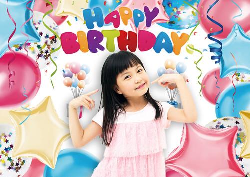 【B1】happy balloon