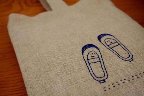 上履き袋(青)