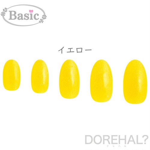 DOREHAL Basic B012 イエロー ドレハル 定形外で送料無料 (日時指定不可)貼るだけ簡単ネイルシール ジェルネイル風 貼るネイル ネイルラップ マニキュアシール