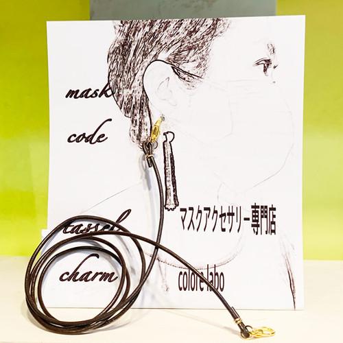 Item743 マスクコード ヨーロピアンレザー ブラック ゴールド金具 70cm/80cm