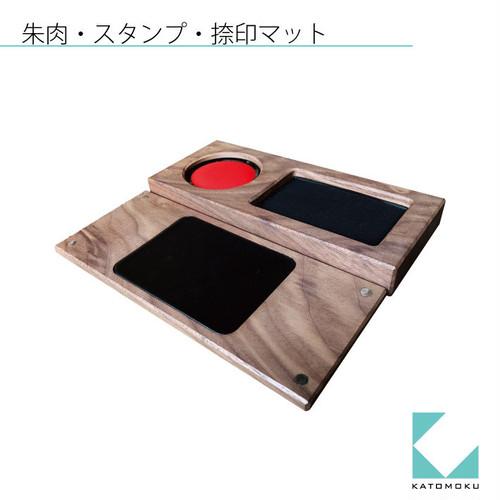 KATOMOKU朱肉・スタンプ・捺印マット km-62