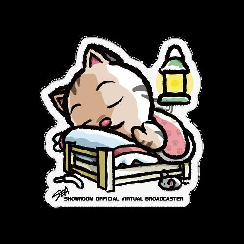 <アクリルバッチ 50×50>おやすみーちゃん