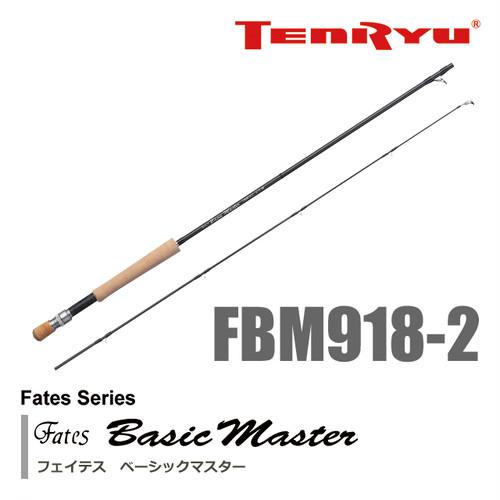 TENRYU Fates Basic Master(フェイテス ベーシックマスター)FBM918-2