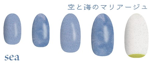 DOREHAL sea ornatio ドレハル 定形外なら送料無料(日時指定不可) 貼るだけ簡単ネイルシール ジェルネイル風 貼るネイル ネイルラップ マニキュアシール p-025