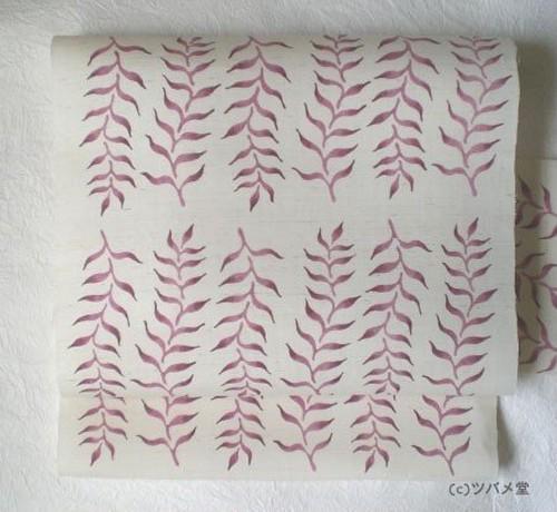 麻の帯・植物文