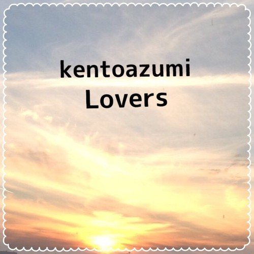 kentoazumi 3rd  ボーカロイドシングル Lovers feat. VY1(WAV/Hi-Res)