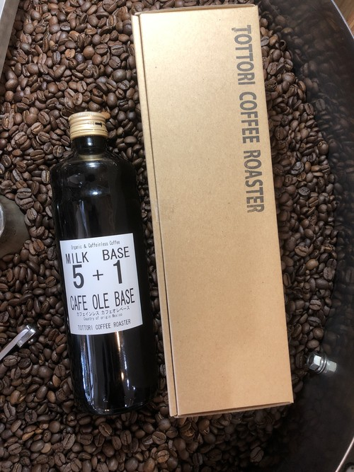 有機JAS認定デカフェカフェオレベース600ml(外箱付)
