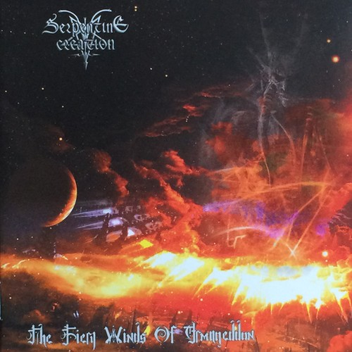 """Serpentine Creation """"The Fiery Winds of Armageddon"""""""