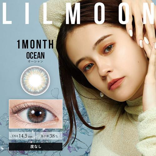 リルムーン ワンマンス(LILMOON 1MONTH)《OCEAN》オーシャン[2枚入り][度なし]