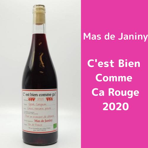 【送料無料】セ ビアン コム サ ルージュ/C'est Bien Comme Ca Rouge2020【冷蔵便】