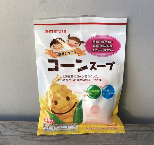 創健社 コーンスープ