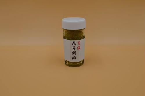 柚子胡椒(無添加、手作り)